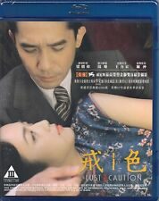 Lust, Caution (2007) Blu-Ray [Region A] English Subs UNCUT - Ang Lee Tony Leung