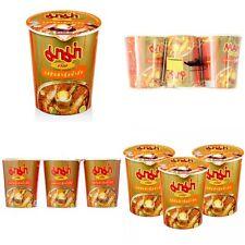 Thai Mama Tom Yam Kung Hot Instant Noodle Flavor Spicy Shrimp 60g.x 3 cups Origi
