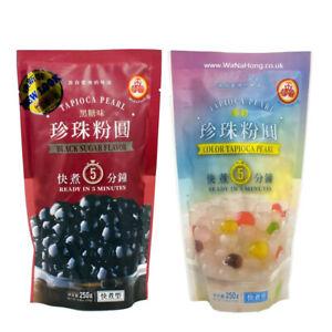 Wufuyuan Tapioca Pearl 250g for Bubble Tea Drink Boba Milk tea