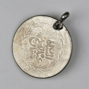 MAGHREB BERBER Pendente Vintage con moneta in Argento Vintage Bead Silver Coin