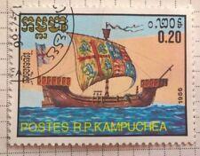 Kampuchea stamps (Cambodia) - English Cog Sailing Ship .20 riel 1986