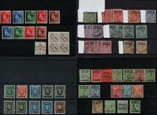 MOROCCO AGENCIES: 1898 Onwards Used & Unused Examples - 8 Stock Cards (36537)