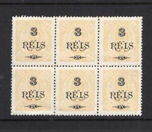Portuguese India 3 Reis over 4½ Reis, Block of 6, Unused, no gum - No Reserve!