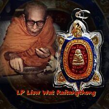 Thai Genuine LP LIEW Amulet Buddha Money Good Lucky Gamble Real Talisman BE,2537