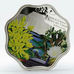 Tanzania 500 shillings Botanical Garden St.Petersburg colored proof silver 2014