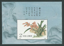Cina 1988 SG. M / S 3596 Unmounted MINT