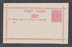 New South Wales H&G 3 mint. 1877 1p rose on white Postal Card, printing flaw