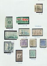 Middle East 1955/59 M&U Collection(Apx 90 Items) (W2283