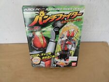 punch fighter Masked Rider Den-o Bandai Japan brand new in box