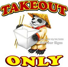 Takeout Only DECAL (Choose Your Size) Chinese Concession Food Truck Sticker