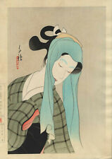 UW»Estampe japonaise originale Kotani Chigusa 1923 - 16