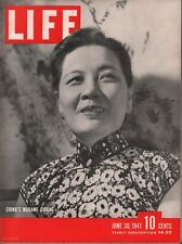 Life Magazine June 30 1941 China Madame Chiang 062618DBE