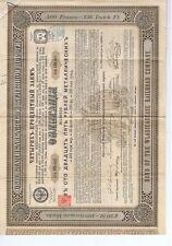 RUSSIA SINT PETERSBURG CHEMIN DE FER SUD OUEST 1885