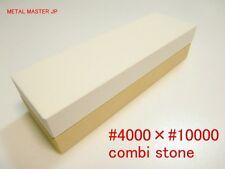 Japanese sharpening water whetstone !! #4000×#10000 combi stone !! toishi,resin,