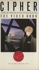 CIPHER The Video Book