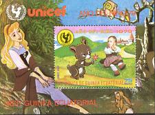Ecuatorial Guinea 1979 UNICEF Fairy Tales/OWL m/s s2951