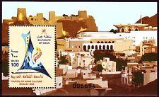 Omán 2006 ** bl.42 muscat cultura árabe principal ciudad Arab cultural capital