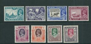 BURMA 1946 KGVI ROYAL BARGE ELEPHANT PORTRAIT etc (Scott 57-65) VF MLH