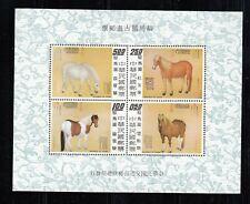 China (Taiwan) 1973  SC#1862a,  horses s.sheet, mint, NH cat.$40