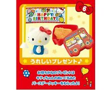 Re-ment Sanrio Hello Kitty Happy Birthday Party ! - No.6