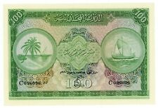 Maldives ... P-7b ... 100 Rupees ... 1960 ... Choice *UNC*.