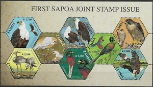 Zambia 2004 Birds First SAPOA Joint Stamp Issue Superb MNH