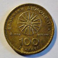 Griechenland / Greece 100 Drachmen 1992 - normale Umlaufmünze ss-vz /vf-xf
