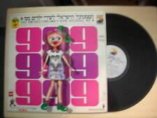 THE ISRAELI CHILDREN SONG FESTIVAL NO'9 LP