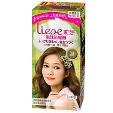 Kao Japan Liese Creamy Bubble Color Hair Dye Kit New PLATINUM BEIGE Free Ship