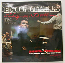 """EMIL GILELS BEETHOVEN CONCERTO N º 5 FOR PIANO AND ORCHESTRA 12"""" LP (e45)"""
