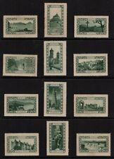 Poster Stamp Reklamemarke- Mexico - People & Places- Photos Set of 16 MNH  - az