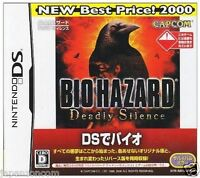 Used DS Capcom BioHazard: Deadly Silence   NINTENDO JAPANESE IMPORT