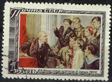 Russia Soviet Leader Vladimir Lenin with communist Youths stamp 1954
