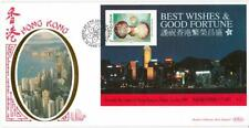 1997 Hong Kong Handover - Benham 'Special' - Bahamas
