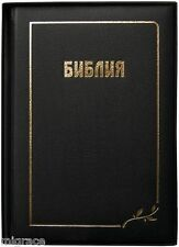 RUSSIAN Table BIBLE large size, leather cover with indexes, 4kg