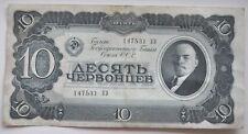 1937 Russia 10 Chervontsev in XF-, PICK 205