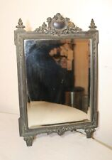 New listing antique Depose ornate bronze patinated wall mount hanging mirror fixture frame