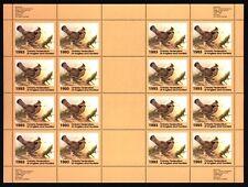 ONTARIO 1993 OW1f MNH RUFFED GROUSE BY J. FENWICK LANSDOWNE, SHEET OF 16