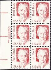 US - 1983 - 5 Cents Henna Brown Pearl Buck Great Americans #1848 Copyright Block