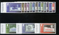 B.A.T 2013 QEII 50th Stamp Anniversary set complete MNH. SG 596-611. Sc 442-457.