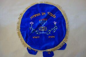 Vintage Passover Seder Round Cover for MATZA-MATZOT Judaica Velvet