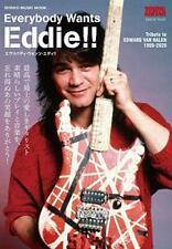 Everybody Wants Eddie Tribute to Legend Edward Van Halen 1955-2020 Japanese Fe0