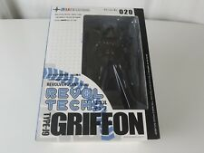 NEW Revoltech Type-J9 Griffon (KAIYODO) Series no.020 The Mobile Police Patlabor