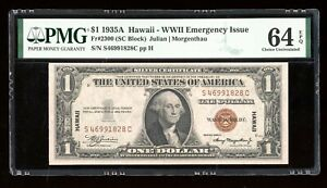 DBR 1935-A $1 Silver Hawaii SC Block Fr. 2300 PMG 64 EPQ Serial S46991828C