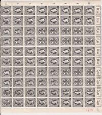 AM POST Mi.Nr. 16 Bz r4 Bogentyp 1 postfr. Bogen, Leitfehler auf Feld 89