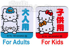 Hello Kitty Japanese Sign Board - For Adults or Kids Use 5cm x 5cm