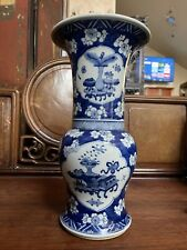 New ListingChinese Antique Porcelain Vase KangXi Qing China Asian