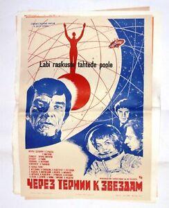 Vintage USSR Soviet Russian Lot Movie ORIGINAL Cinema Poster 7pcs UNUSED 1970s