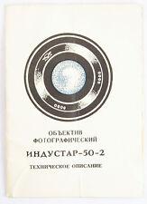 MANUAL Instruction INDUSTAR-50-2 lens Original Russian
