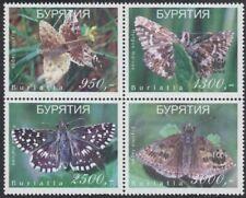 Francobolli a tema insetti e farfalle, in Russia